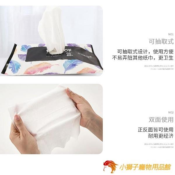 5包除塵布 替換靜電紙除塵紙一次性免洗吸塵紙擦地拖地濕巾【小獅子】