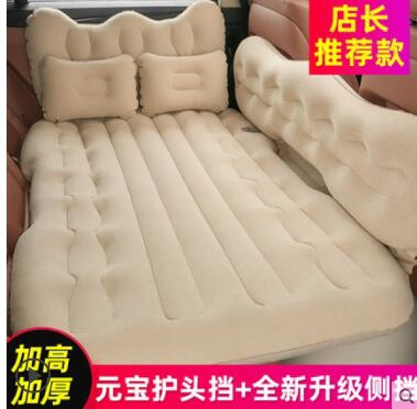 車載充氣床汽車后排睡墊