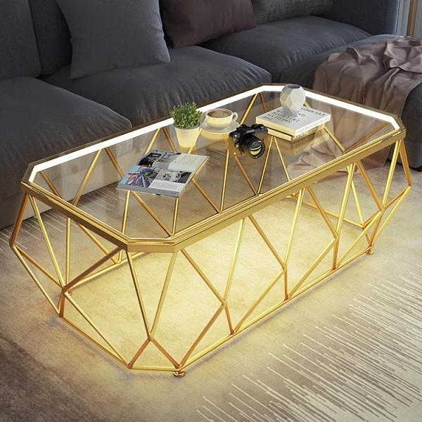 茶几 鋼化玻璃茶幾北歐現代簡約客廳長方形小戶型鐵藝輕奢創意簡易茶桌 阿宅便利店