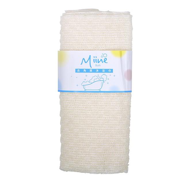 Miine去角質沐浴巾SW6450