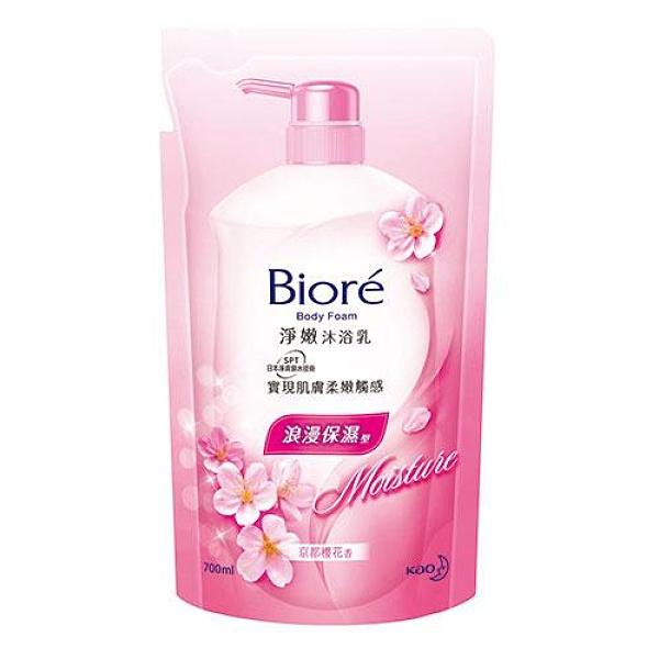蜜妮Biore淨嫩沐浴乳補充包-水采保濕型-浪漫櫻花香700g【愛買】