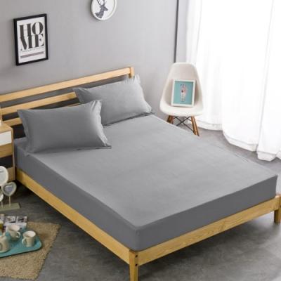 澳洲Simple Living 雙人600織台灣製埃及棉床包枕套組(爵士灰)