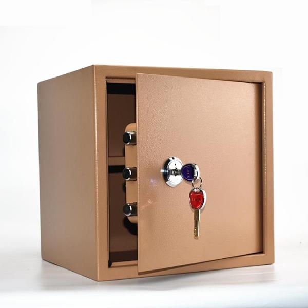 保險箱 全鋼家用小型機械保險柜老式老人保險箱入墻衣柜隱形防盜TW【快速出貨八折特惠】