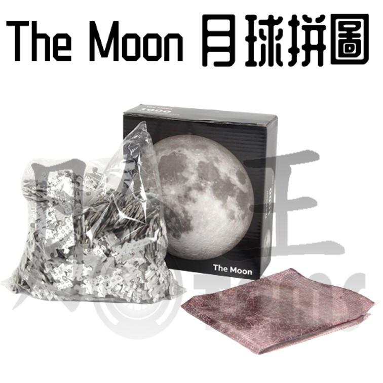 the moon 1000片拼圖 月球拼圖 地球拼圖 彩虹拼圖
