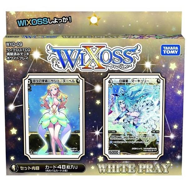 WIXOSS 戰鬥少女 WXD-09 純白祈願 套牌