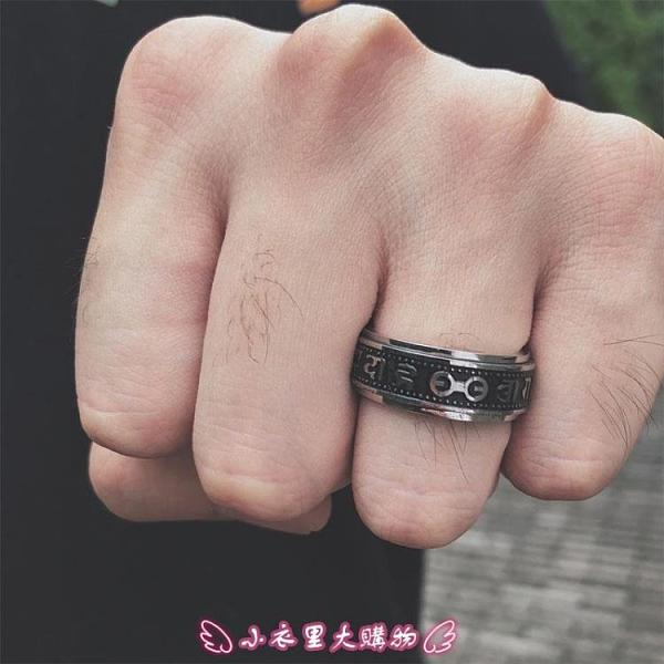 日韓潮牌六字真言鈦鋼轉運戒指男復古個性情侶食指不掉色指環飾品 - 小衣里大購物