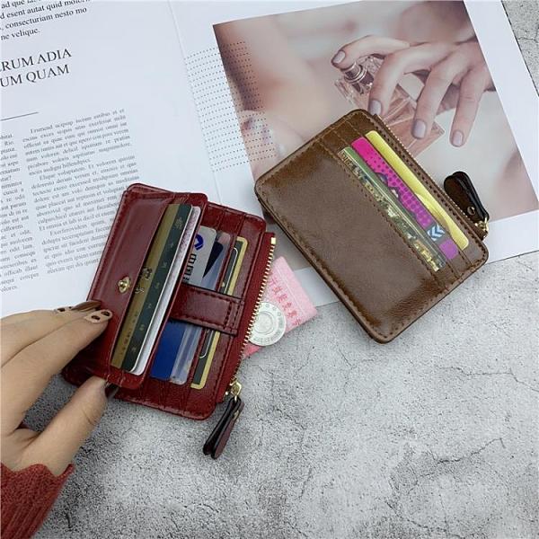 卡包 超薄小錢包女短款2021新款潮日韓版復古簡約迷你零錢包卡包一體包【快速出貨八折搶購】