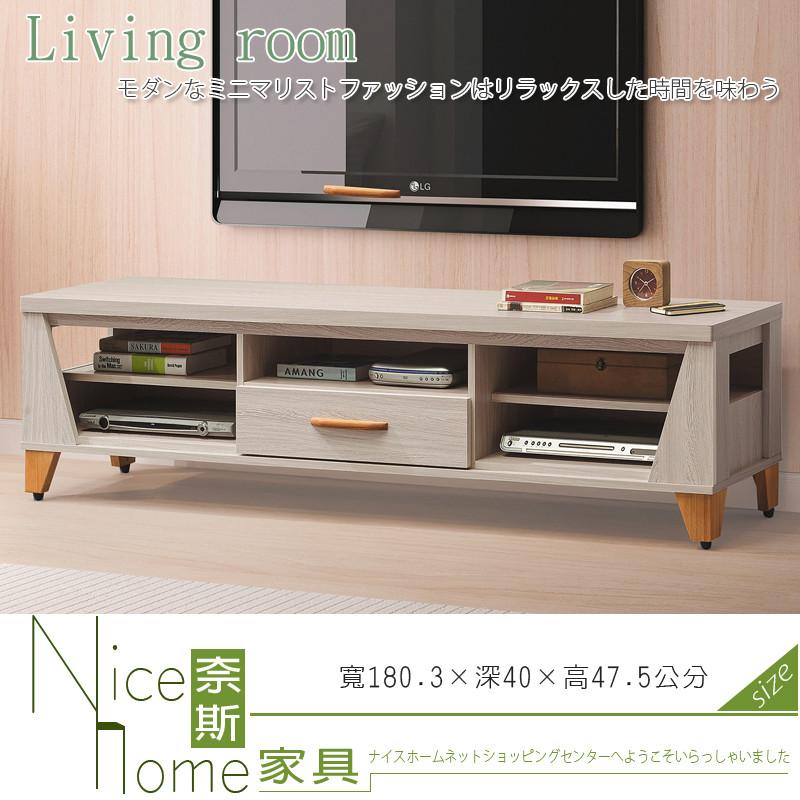 奈斯家具nice209-3-ht 艾力積赤木6尺電視櫃