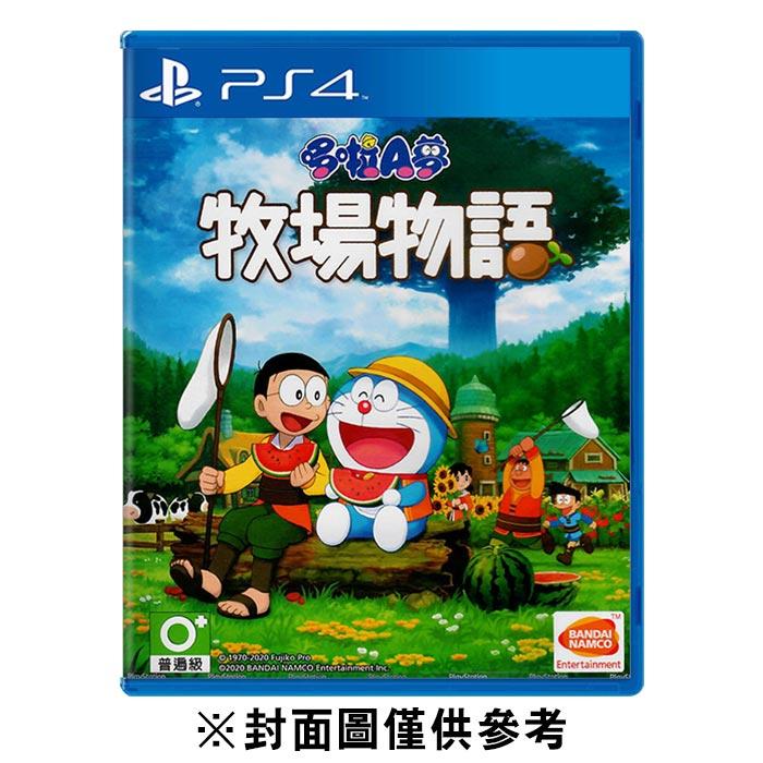 【PS4】哆啦A夢 牧場物語《中文版》