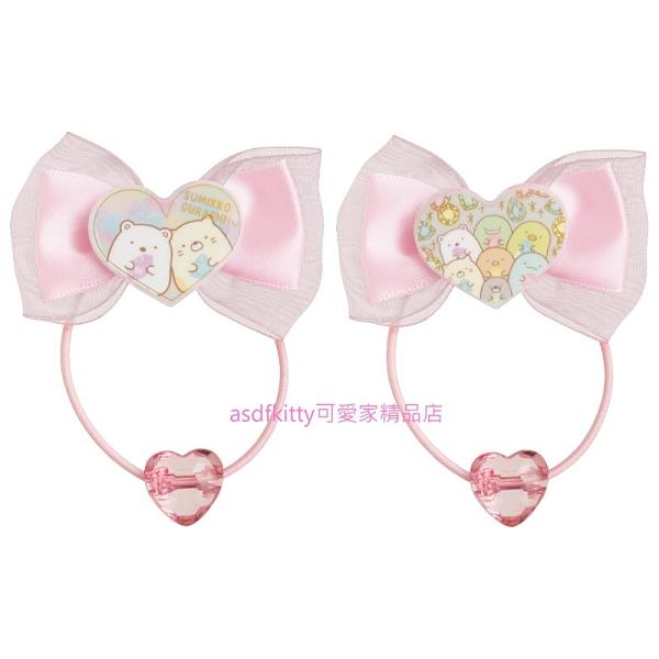 asdfkitty*日本san-x角落生物愛心蝴蝶結造型彈力髮束/髮圈/髮飾-日本正版商品