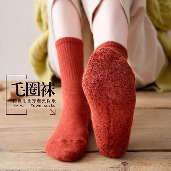 4雙裝 中筒襪女加絨加厚長襪子保暖純棉秋冬季堆堆襪日系【貼身日記】