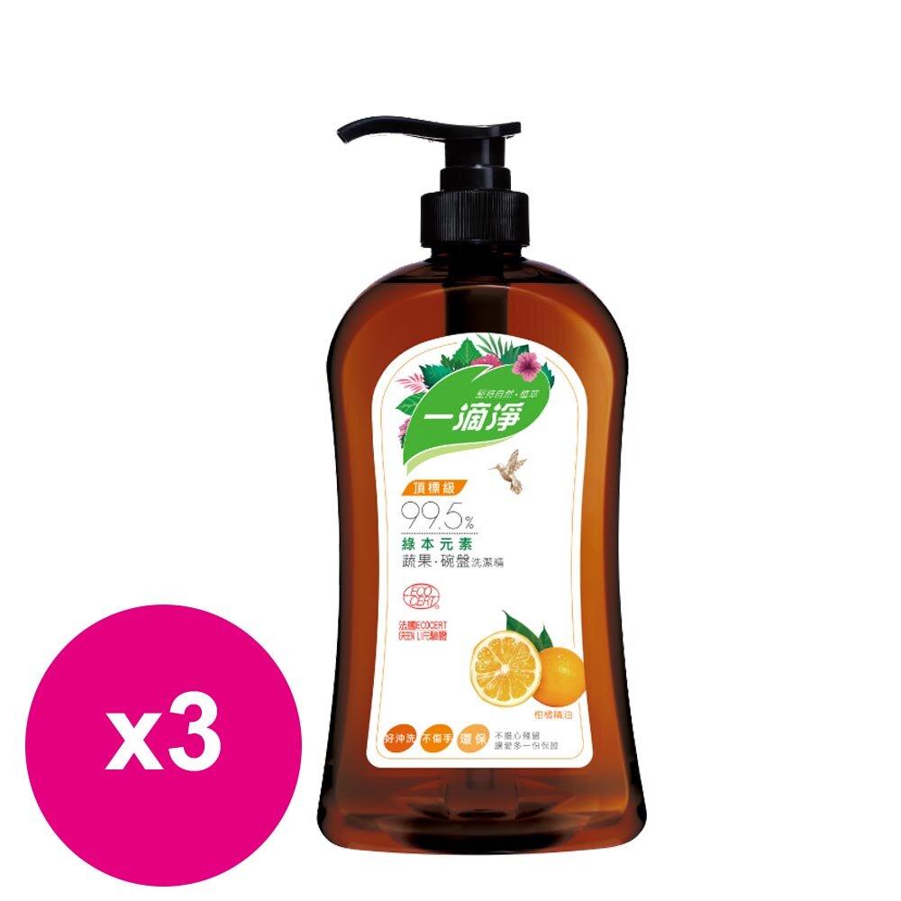 楓康一滴淨蘆薈多酚洗潔精(洗碗精)瓶裝-柑橘植萃 1000g X3瓶