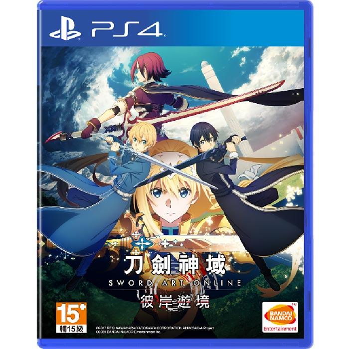 【PS4】刀劍神域 彼岸遊境《中文版》
