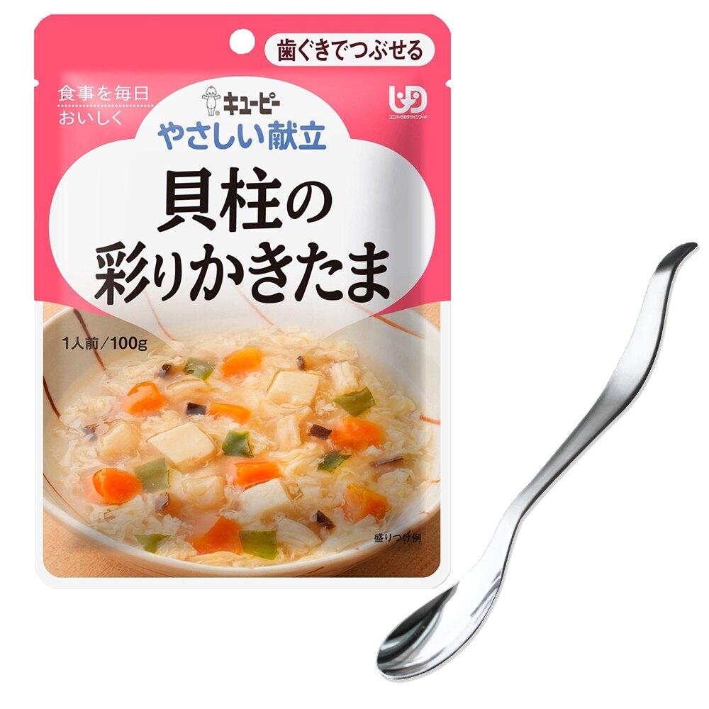 彩餚鮮貝滑蛋-wave餐具組Y2-16【樂活動】.介護食品.長照食品.日本原裝