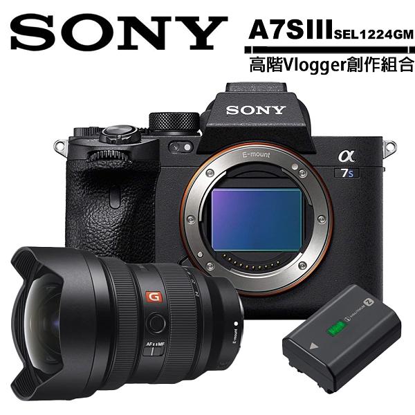 2/21前送口罩 6期零利率 SONY A7SIII ILCE-7SM3 單機身 + SEL1224GM + 原廠電池 高階Vlogger創作組合 公司貨
