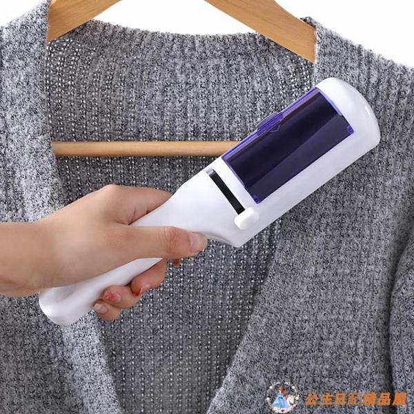 3個裝刷毛器靜電刷除毛器衣服粘毛器去毛刷子大衣除毛刷【公主日記】
