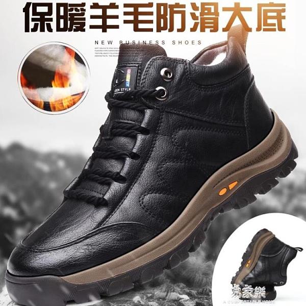 冬季棉鞋男士保暖加絨加厚毛皮鞋中年羊毛真皮爸爸鞋中老年老人鞋 【母親節禮物】