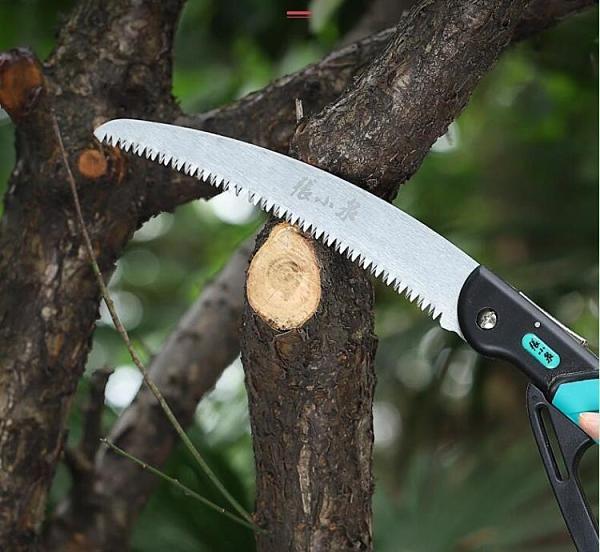 充電鋸 折疊鋸子家用小型手持快速伐木鋸手工鋸神器鋸樹鋸子萬能鋸【快速出貨八折鉅惠】