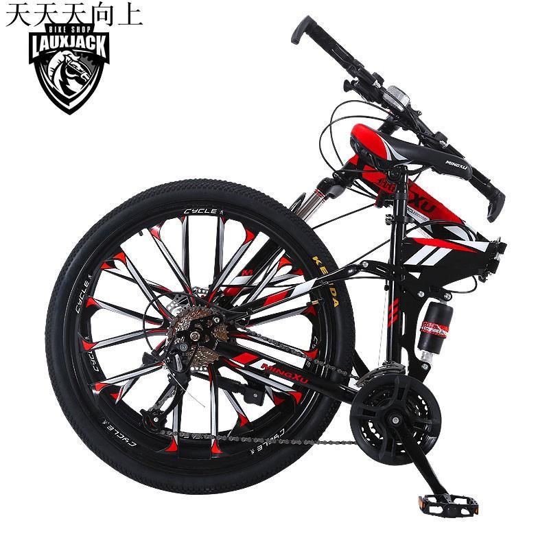 (天天向上)折疊山地自行車變速跑車成人越野車公路賽車男女學生青少年單車