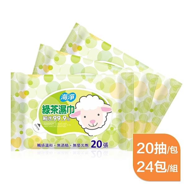 海淨 純水濕紙巾20抽(綠茶)x24包入