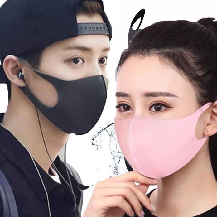 可水洗立體海棉口罩/防塵口罩/立體口罩/防塵蹣 防塵口罩 防霾 重複使用 冰絲棉 口罩