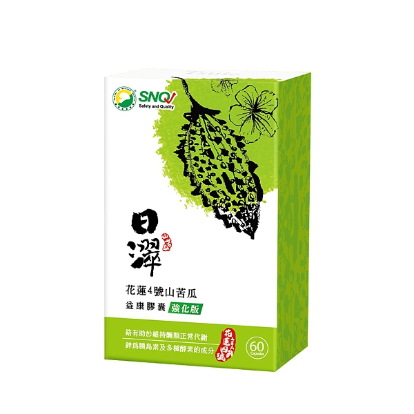 日濢-山苦瓜益康膠囊強化版 (60入/盒)