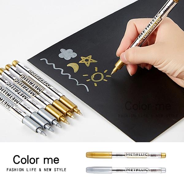 油漆筆 金屬筆 簽字筆 記號筆 速乾筆 金屬色工藝筆 水性金屬油漆筆(1支)【X048】color me 旗艦店