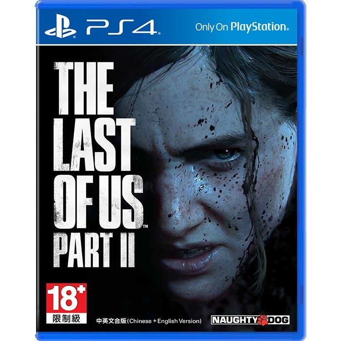 【PS4】最後生還者 二部曲 TLOUS2《中文版》