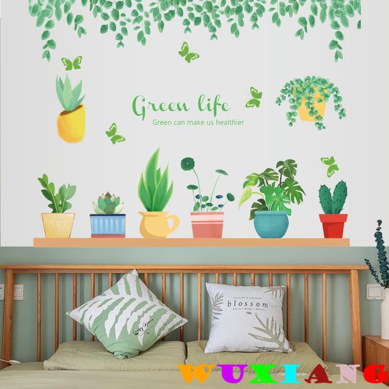 【五象設計】壁貼 貼紙 客廳臥室玄關牆壁裝飾 清新綠葉盆栽 北歐綠植綠葉自粘牆紙