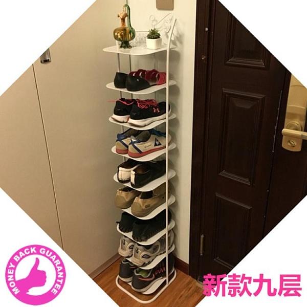 省空間 防塵九多層收納金屬簡易小鞋櫃子經濟型家用客廳鐵藝鞋架 夢幻衣都