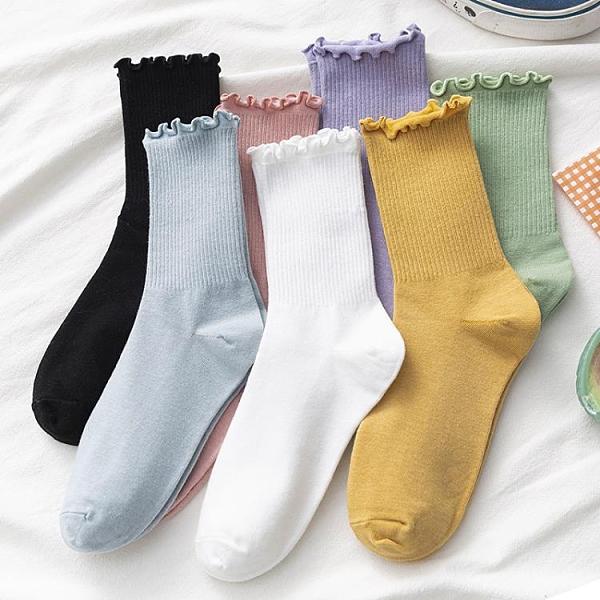 五雙裝 木耳邊襪子女中筒襪日系jk秋冬堆堆襪花邊長襪可愛【貼身日記】