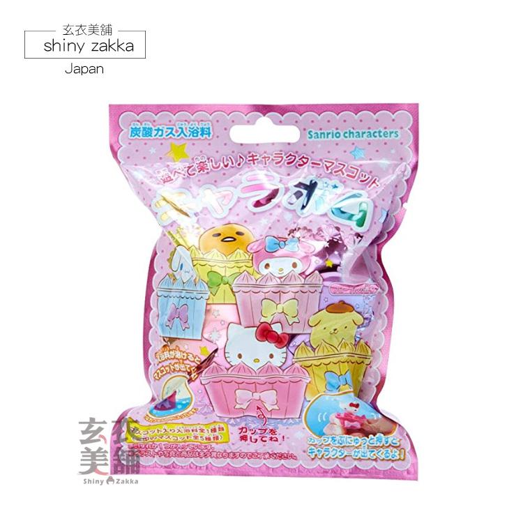 日本三麗鷗公仔入浴球-杯子蛋糕主題(花香香氛)-玄衣美舖