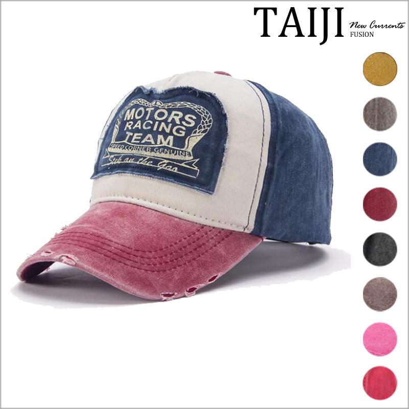 街頭破壞棒球帽‧情侶款拼色貼章破損帽沿棒球帽‧8色【NTJHA523】-TAIJI-