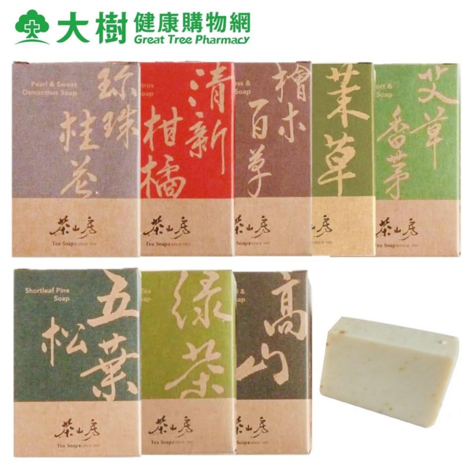 茶山房 香皂系列 100g 多款可選 大樹