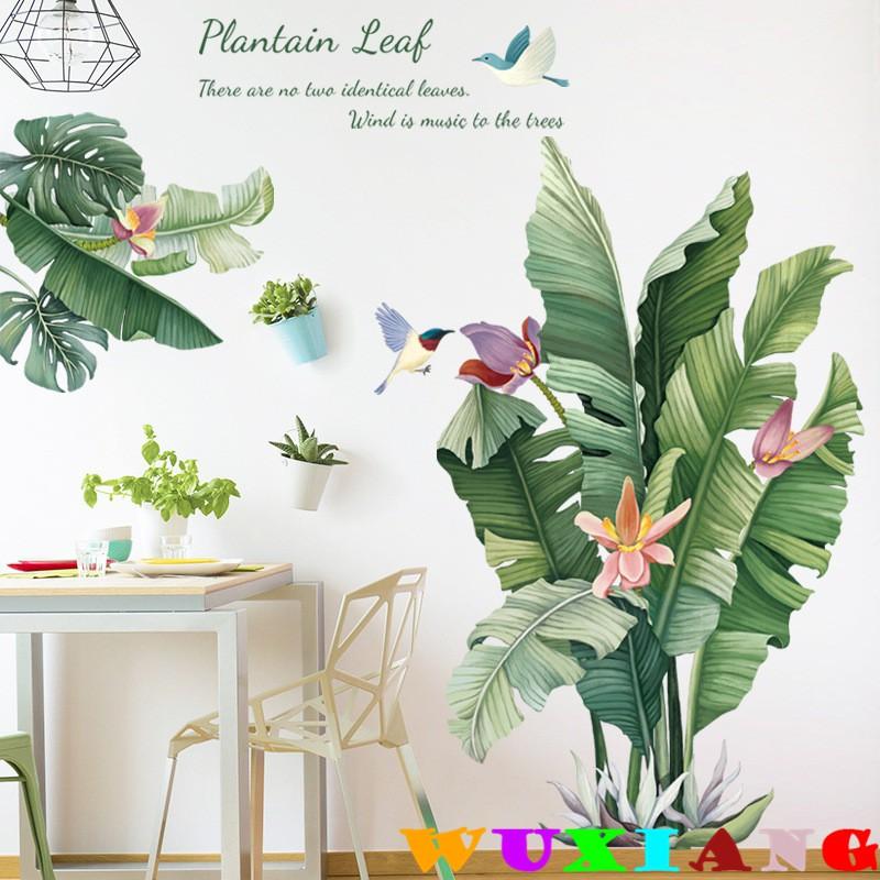 【五象設計】壁貼 居家裝飾 綠葉芭蕉 牆貼