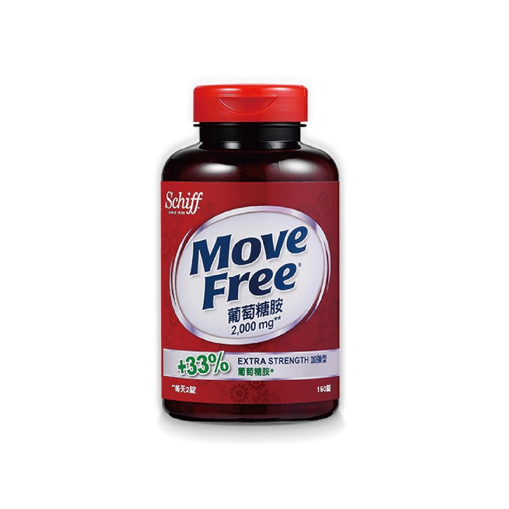 Schiff Move Free益節葡萄糖胺150錠/瓶(原廠公司貨)