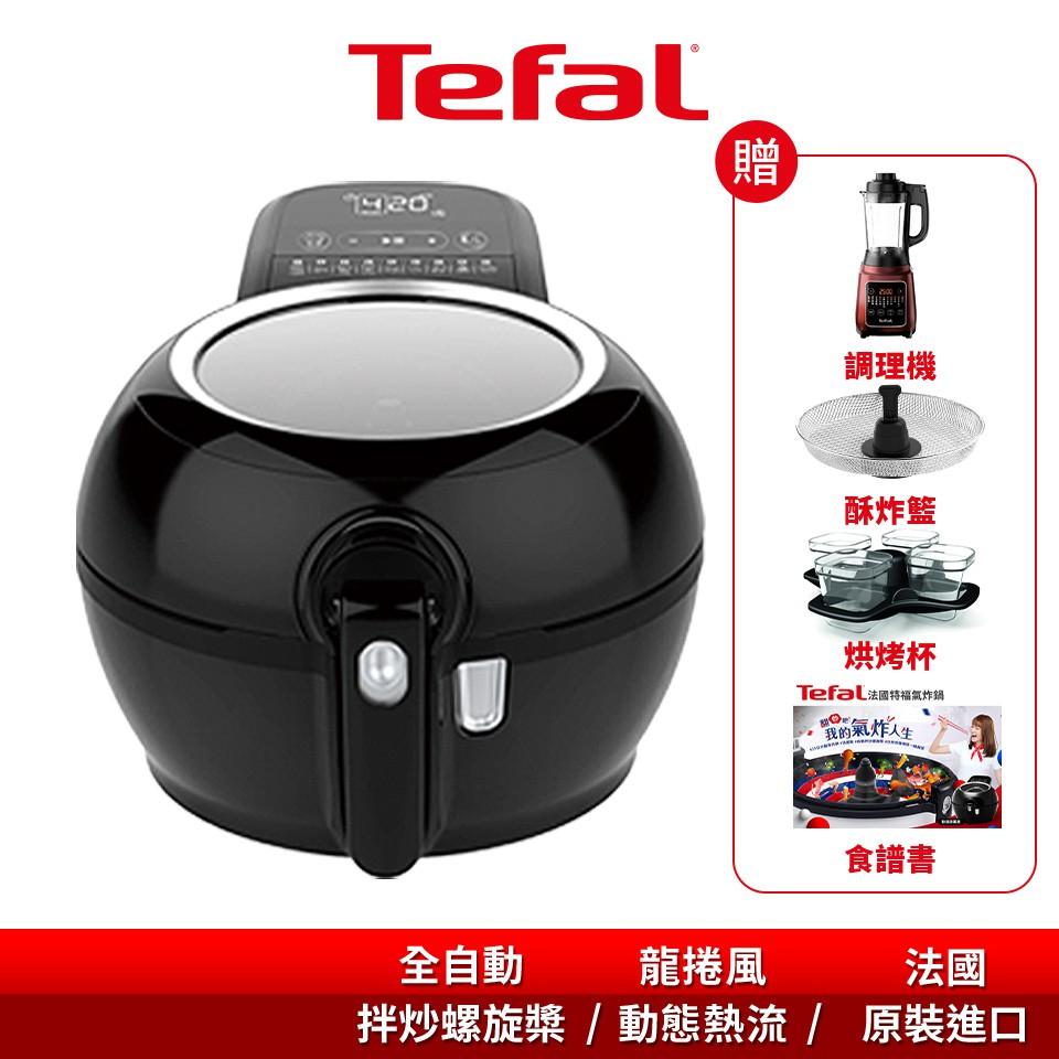 Tefal法國特福 胖福氣炸鍋 加贈高速調理機+酥炸籃+烘烤杯(FZ760870)