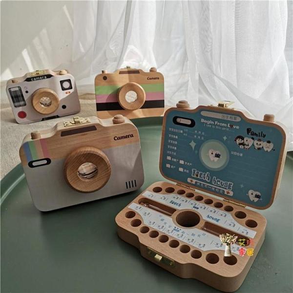 乳牙盒 木質相機兒童乳牙收納盒兒童胎毛保存放盒牙齒紀念盒仿真玩具擺件