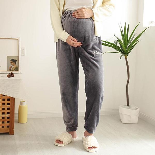 孕婦褲 加厚法蘭絨珊瑚絨孕婦家居睡褲長款春寬松居家褲托腹可調節【快速出貨八折好康】