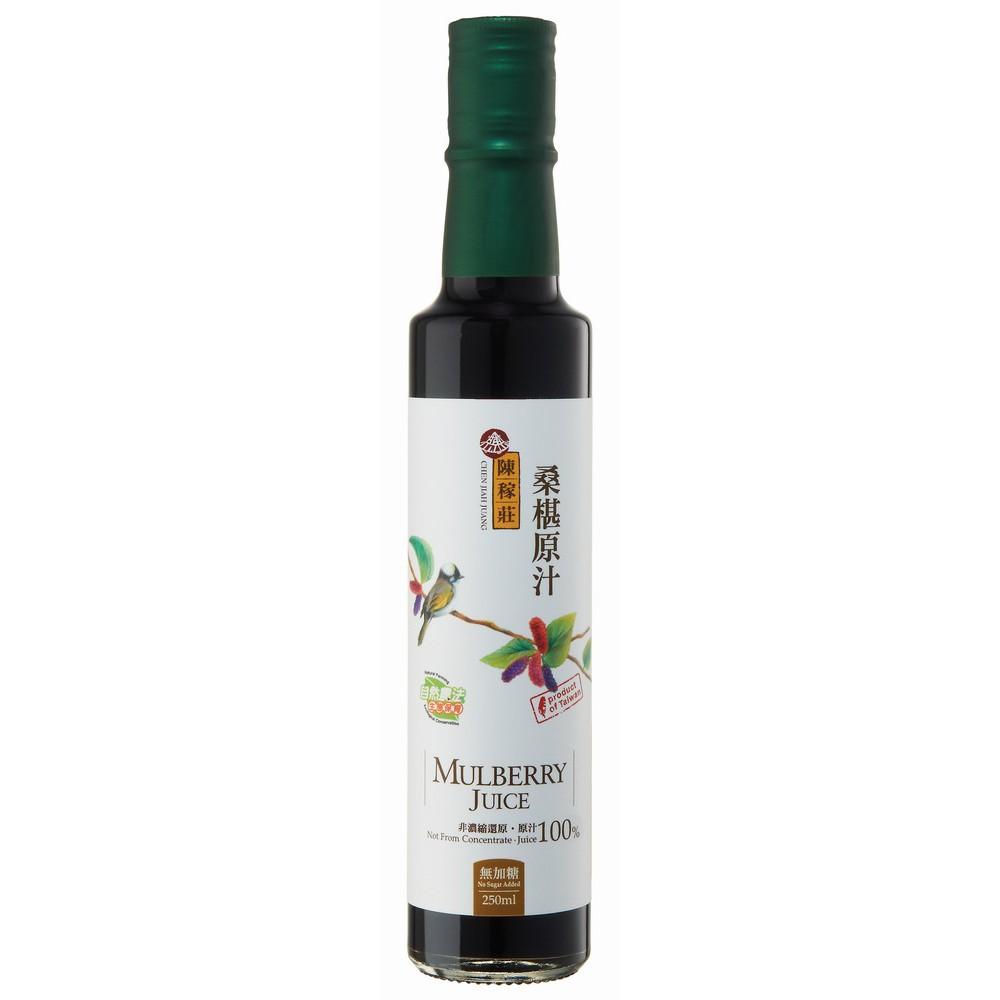 桑椹原汁(無加糖) 250ml/瓶