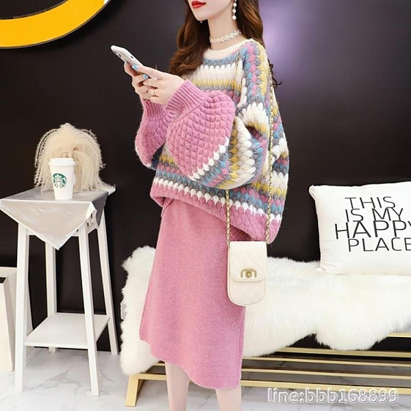 毛衣套装 秋季年新款時尚氣質職業套裝裙女神范洋氣減齡重工毛衣兩件套 瑪麗蘇
