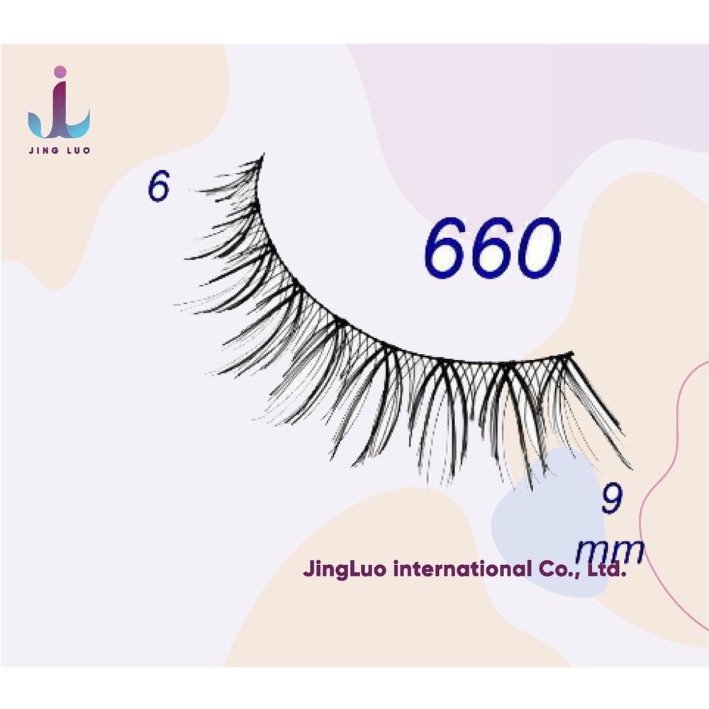 糖果手作假睫毛,韓系自然風#660 - 660