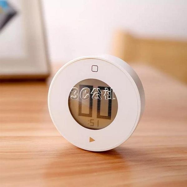 磁吸式電子計時器定時器提醒學習廚房運動瑜伽鬧鐘秒表