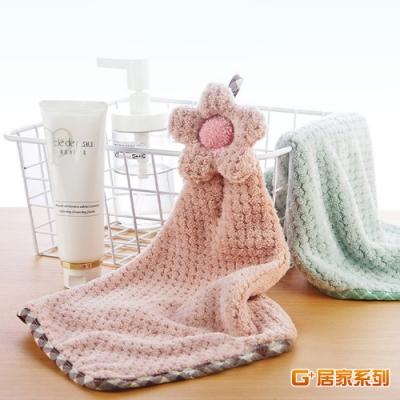 G+居家 4入組超細纖維造型擦手巾(小花格紋-隨機色)