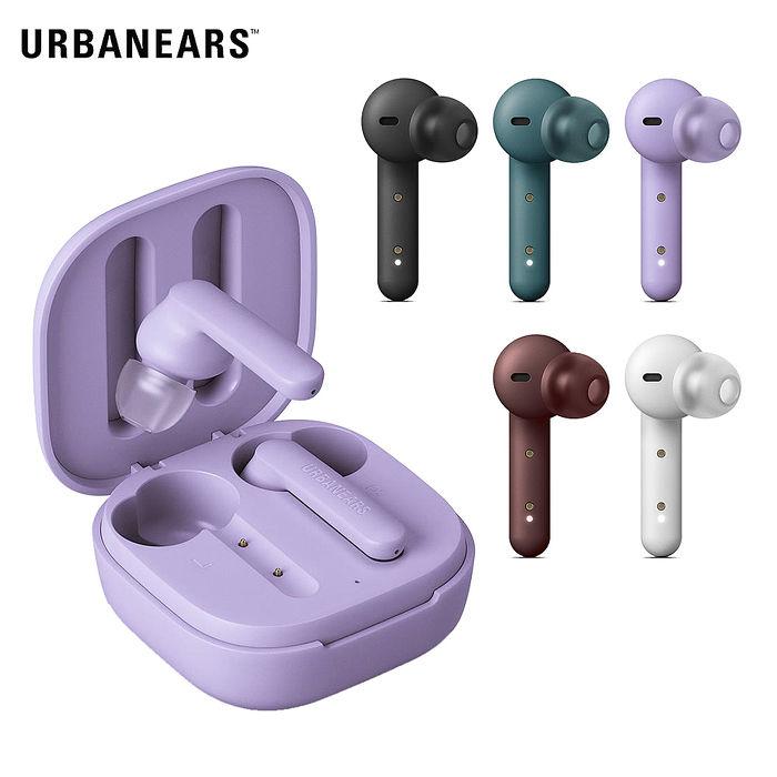 Urbanears Alby真無線藍牙耳機賀紫紅
