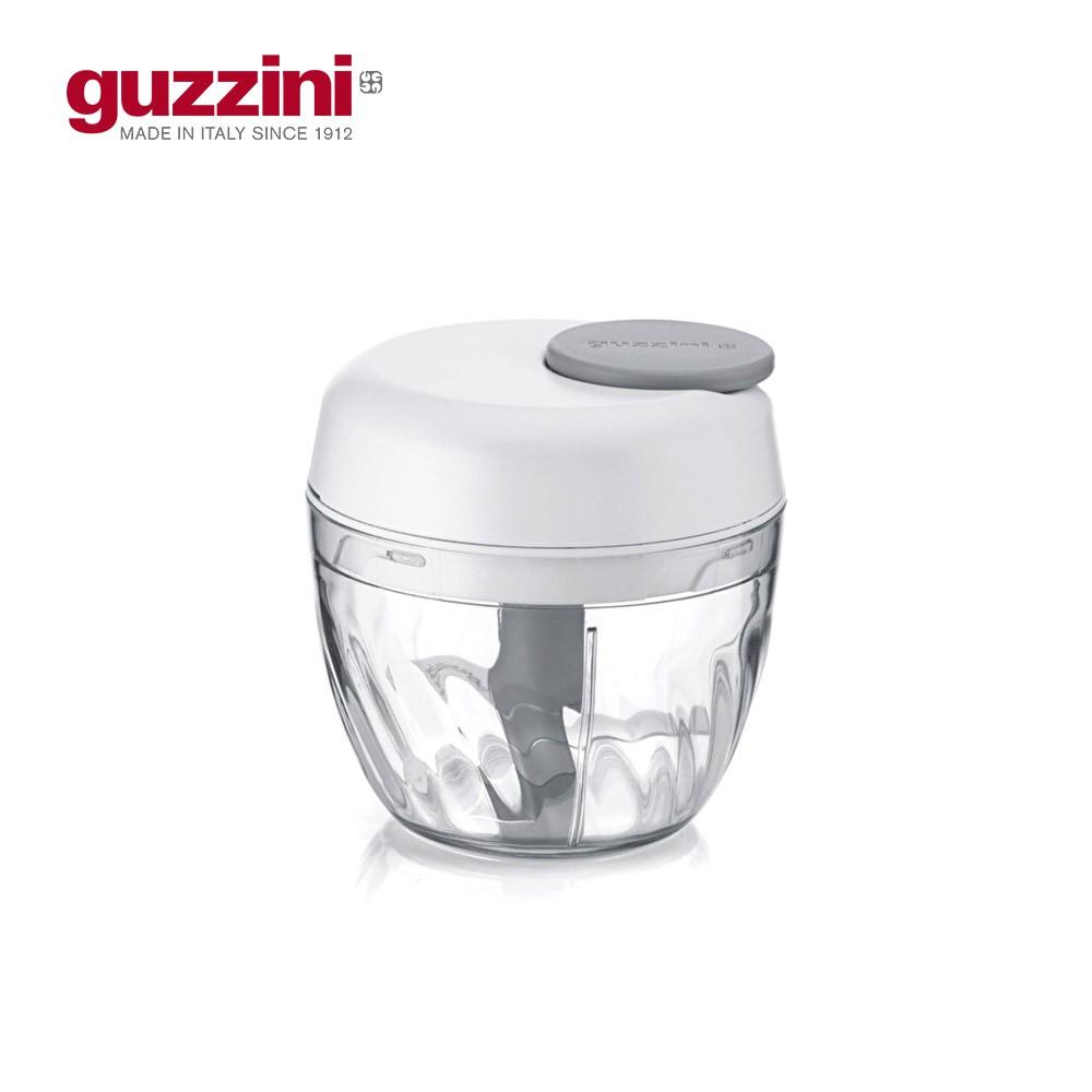【Guzzini】Chop & Store系列手拉式蔬菜搗碎廚房小物(實用廚房工具)