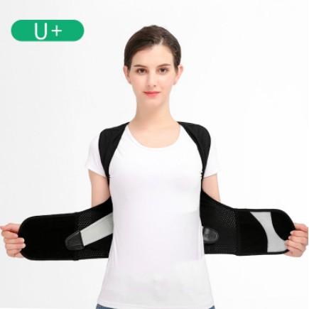 (小埋雜貨鋪)新品折扣駝背矯正帶衣揹揹佳背部脊椎坐姿防駝背糾正器兒童學生成人男女士