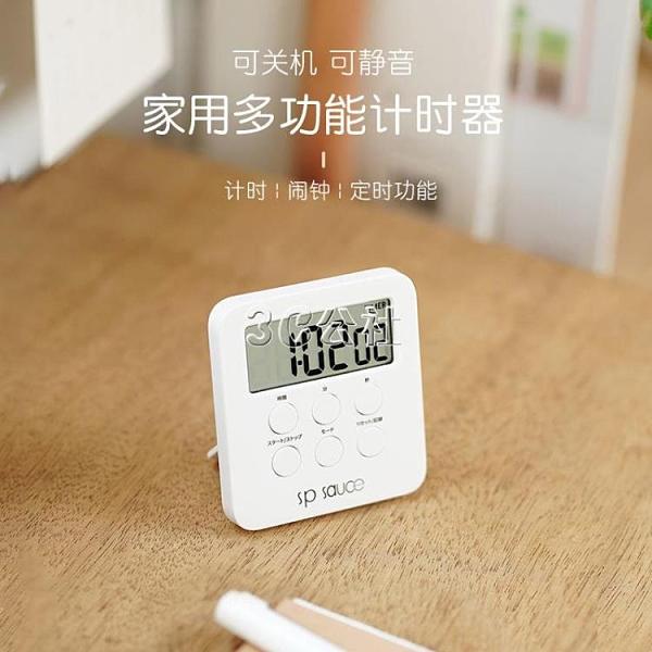 電子計時器提醒器做題學習考研時間管理廚房鬧鐘大屏幕倒計定時器