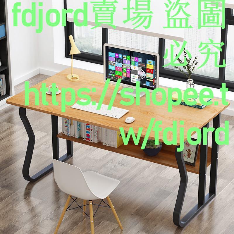 【特惠3】電腦臺式桌簡約現代家用書桌臥室單人寫字桌小型大學生簡易辦公桌