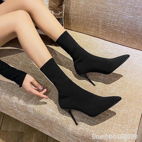 中筒靴 網紅襪子靴女秋冬新款尖頭細跟短靴高跟針織彈力中筒靴瘦瘦靴 城市科技